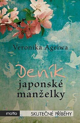 big_denik-japonske-manzelky-Gpv-367551