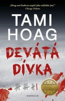 big_devata-divka-YAr-222586