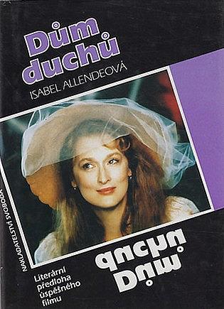 big_dum-duchu-DZj-68099