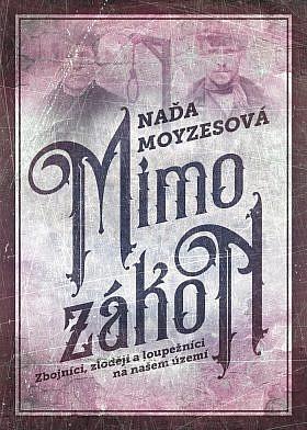 big_mimo-zakon-ErZ-376831