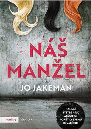 big_nas-manzel-BI7-397695
