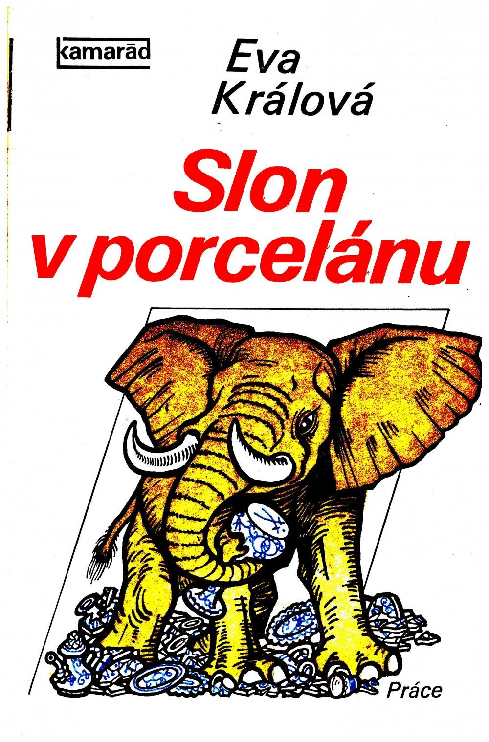 big_slon-v-porcelanu-6vj-295179