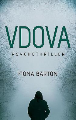 bmid_vdova-4gu-302100